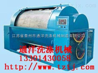 GX-汶川通洋GX驼绒羊绒水洗机