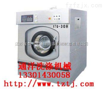 齐全-通江全自动羽绒服洗脱机