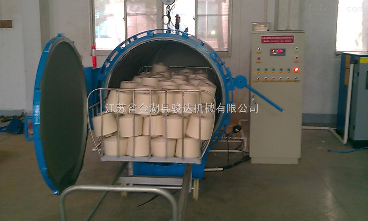 骏达供应  新款棉纱加湿定型机 拉幅定型机 全自动定型机