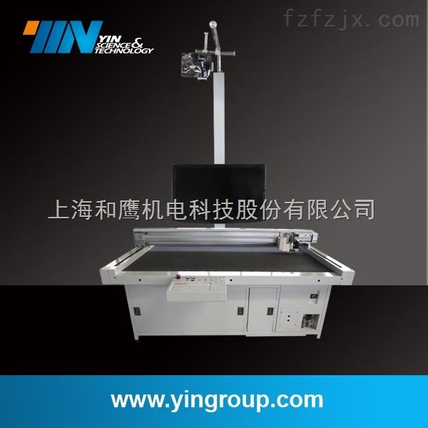 LC1601-供应用于裁剪真皮面料的真皮裁剪机LC1601