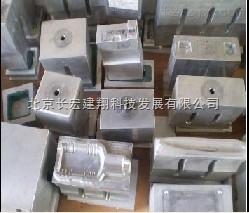 吉林超声波焊头设计、超声波焊头制你应该知道作