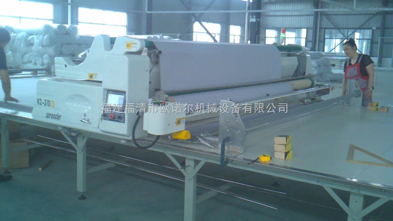 K2-310CS-广东3.1米家纺全自动辅布机
