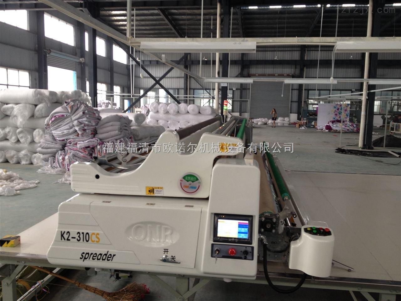 K2-310CS-湖北3.1米家纺全自动辅布机