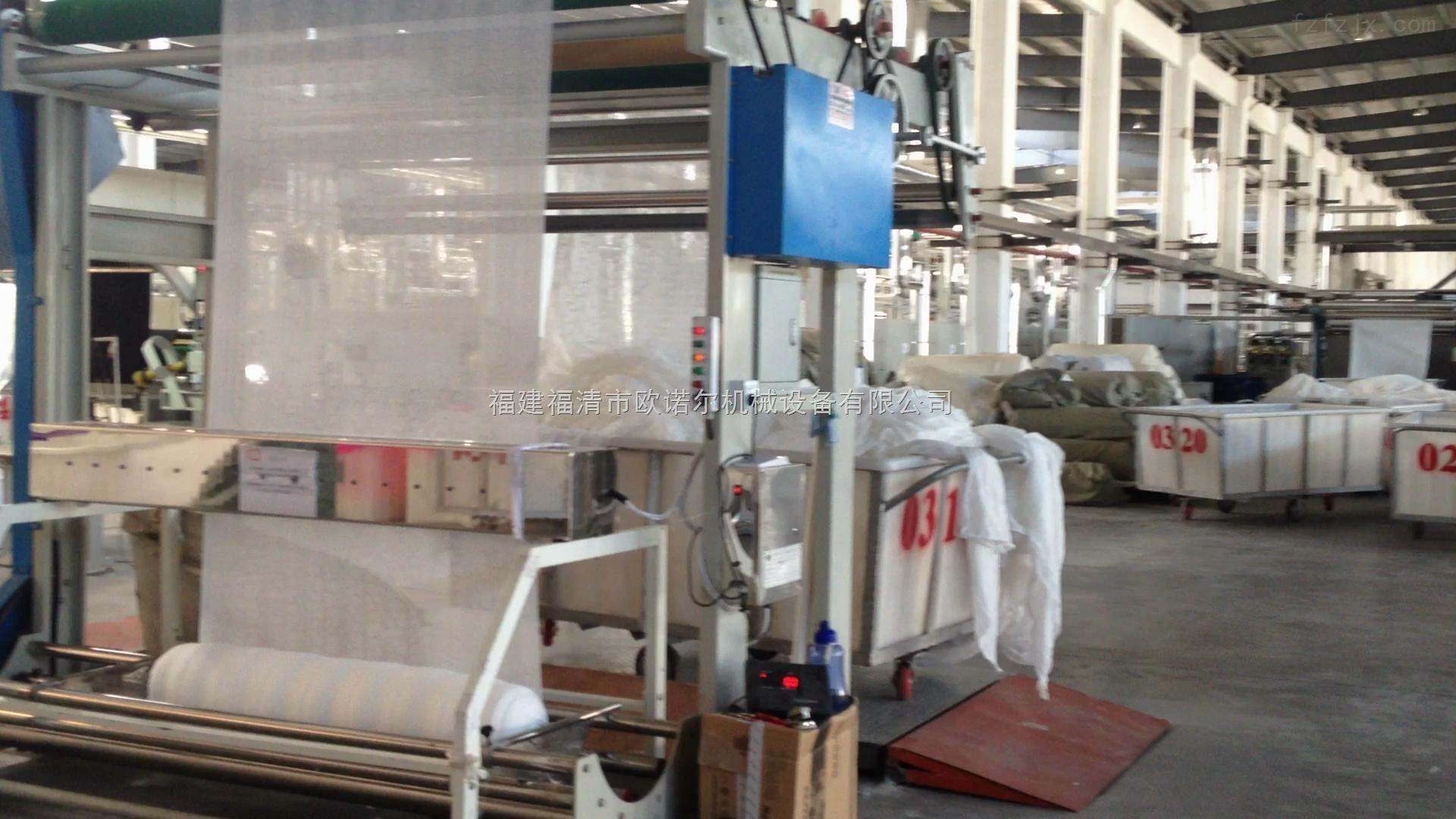 ND-1800WCD-纺织 印染厂专用金属检测仪