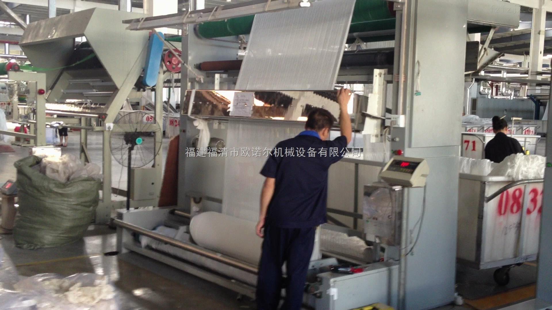 纺织专用金属检测仪