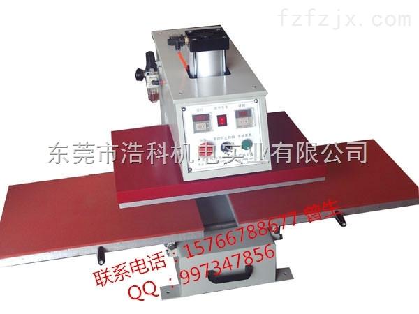 气动双工位烫画机 鼠标垫烫画机 烫钻机 电脑包烫画机