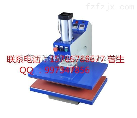 气动单工位烫画机 鼠标垫烫画机 服装烫画机 电脑包烫画机