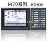 各种型号三菱数控系统,触摸屏黑屏,白屏,无字符显示等故障,找创美电路板维修中心