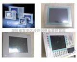6AV3607-1JC20-0AX1创美西门子人机界面维修,西门子显示屏维修,西门子触摸屏维修等!!