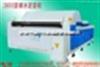大型缩水定型机 布料检测设备 验布机 粘合机