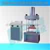 GBT246铜管压扁试验机铜管压扁测试机,铜管压扁试验程序,铜管压扁检测标准